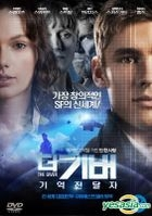 The Giver (DVD) (Korea Version)