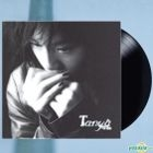 Tanya (Vinyl LP)