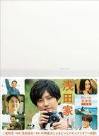 The Asadas! (Blu-ray) (Deluxe Edition) (Japan Version)