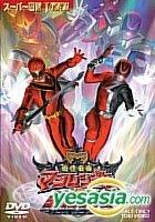 Maho Sentai Magiranger & Dekaranger (Japan Version)
