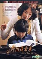 For Horowitz (DVD) (Hong Kong Version)