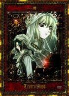 TRINITY BLOOD 7 (Japan Version)