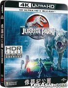 Jurassic Park (1993) (4K Ultra HD + Blu-ray) (2-Disc Edition) (Steelbook) (Taiwan Version)