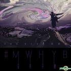 #MWHYB 音樂不羈 (正式版) - 吳建豪
