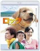 Wanko - The Story of Me, My Family and Rock (Blu-ray) (Standard Edition) (Japan Version)