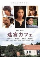 A Cup of Life (DVD)(Japan Version)