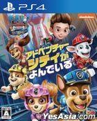 PAW Patrol The Movie: Adventure City Calls (Japan Version)