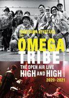 SUGIYAMA KIYOTAKA & OMEGATRIBE The open air Live ' High and High' 2020-2021 [BLU-RAY](Japan Version)