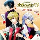 Variety CD  La Corda d'oro 3 AnotherSky feat. Jinnan (2CDs)(Japan Version)