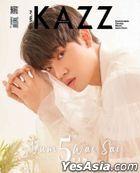 KAZZ Vol. 175 - Num Wai Sai (Yin Anan)