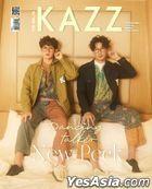 Kazz Magazine - No.179 New-Peck