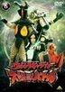 Ultra Galaxy (DVD) (Vol.6) (Japan Version)