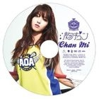 Mune Kyun [CHANMI ver.] (First Press Limited Edition)(Japan Version)