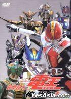 Masked Rider Den-O The Movie (DVD) (Hong Kong Version)