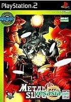 Metal Slug 5 (Bargain Edition) (Japan Version)