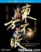 Swordsman 2-Movie Boxset Limited Edition (Blu-ray) (Hong Kong Version)