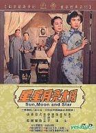 Sun, Moon And Star (DVD) (Taiwan Version)