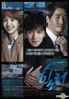 Healer (2014) (DVD) (Ep.1-20) (End) (Multi-audio) (English Subtitled) (KBS TV Drama) (Singapore Version)