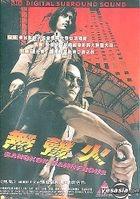 Bangkok Dangerous (1999) (DVD) (DTS Version)