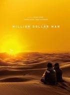 Million Dollar Man (Blu-ray) (Deluxe Edition) (Japan Version)