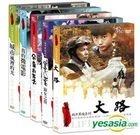 PTS Life Story Drama Set (DVD) (Taiwan Version)