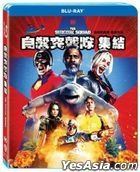 The Suicide Squad (2021) (Blu-ray) (Taiwan Version)