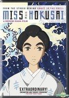 Miss Hokusai (2015) (DVD) (US Version)