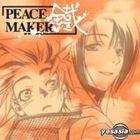 Drama CD PEACE MAKER Kurogane Vol.5 (Japan Version)