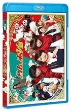 Ranma 1/2 (TV Drama) (Blu-ray) (Japan Version)