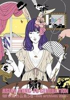 Eizo Sakuhin Shu Dai 5 Kan - Live Archives 2008 -  (Japan Version)