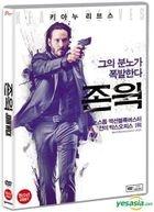 John Wick (DVD) (Korea Version)