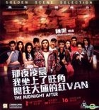 The Midnight After (2014) (VCD) (Hong Kong Version)