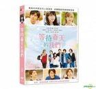 Waiting for Spring (2018) (DVD) (Taiwan Version)