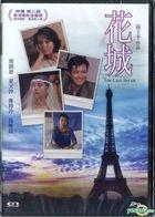The Last Affair (1983) (DVD) (2019 Reprint) (Hong Kong Version)