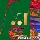 Mamamoo 10thミニアルバム - TRAVEL (light green ver.)