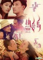 熱愛島 (2012) (DVD) (香港版)