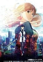 Sword Art Online The Movie: Ordinal Scale (DVD) (English Subtitled) (Normal Edition) (Japan Version)
