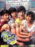 SuckSeed (DVD) (Thailand Version)