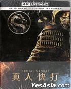 Mortal Kombat (2021) (4K Ultra HD + Blu-ray) (Steelbook) (Taiwan Version)
