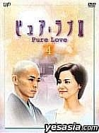 Pure Love III 4 (Japan Version)