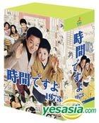 Jikan Desu yo 1973 Box 2 (Japan Version)