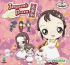 Janggeum's Dream (Part I) (Animation) (Hong Kong Version)