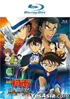 名侦探柯南:绀青之拳 (2019) (Blu-ray) (台湾版)