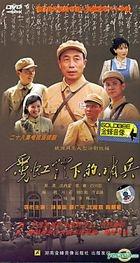 Ni Hong Deng Xia De Shao Bing (H-DVD) (End) (China Version)
