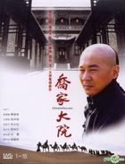 Qiaojia Dayuan (DVD) (Part I) (To be continued) (Taiwan Version)