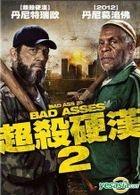 Bad Ass 2 : Bad Asses (2014) (DVD) (Taiwan Version)