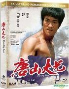 The Big Boss (1971) (Blu-ray) (4K Ultra-HD Remastered Collection)  (Hong Kong Version)
