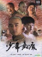 Shao Nian Jia Qing (DVD) (Part II) (End) (Taiwan Version)