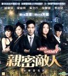 Dear Enemy (2011) (VCD) (Hong Kong Version)