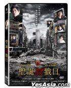 Silent Tokyo (2020) (DVD) (Taiwan Version)
